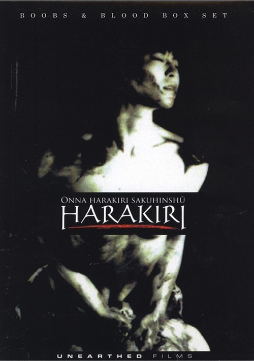Harakiri Movie