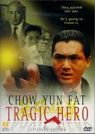 Tragic Hero Movie