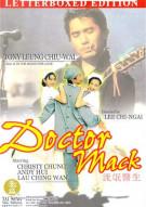 Doctor Mack Movie