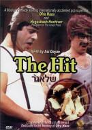 Hit, The (Schlager) Movie