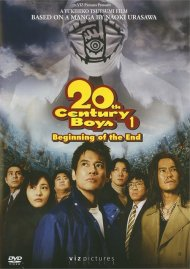 20th Century Boys 1: Beginning Of The End Movie
