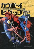 Cowboy Bebop: Complete Series Movie