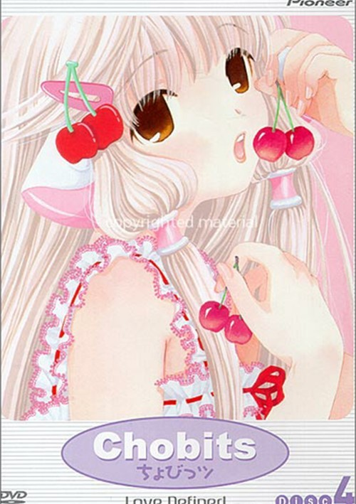Chobits: Love Defined (V.4) Movie
