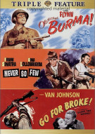Objective, Burma! / Never So Few / Go For Broke (Triple Feature) Movie