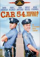 Car 54, Where Are You? Movie