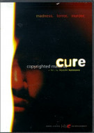 Cure Movie