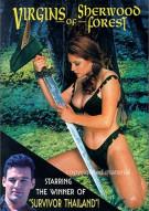 Erotic Sci-Fi Vol. 2 (4-Pack) Movie