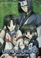 Utawarerumono: Volume 5 Movie