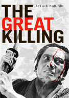 Great Killing, The Movie
