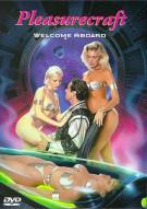 Erotic Sci-Fi Vol.1 (4-Pack) Movie