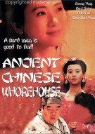 Ancient Chinese Whorehouse Movie