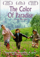 Color Of Paradise, The Movie