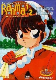 Ranma 1/2: Random Rhapsody - Wacky Winter Wonderland (Vol. 5) Movie