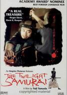 Twilight Samurai, The Movie