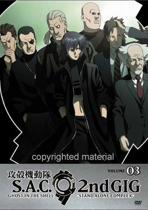 Ghost In The Shell: S.A.C 2nd Gig Volume 3 Movie