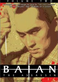 Baian The Assassin: Volume 2 Movie