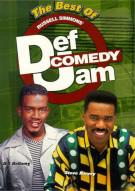 Best Of Def Comedy Jam, The:  Volume 2 (Volumes 7-12) Movie