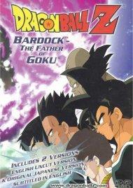 Dragon Ball Z: Bardock - The Father Of Goku Movie