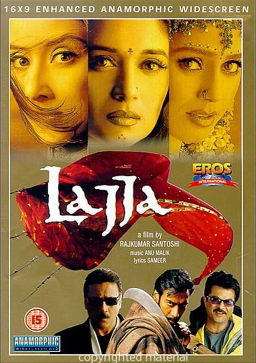 Lajja (The Shame) Movie