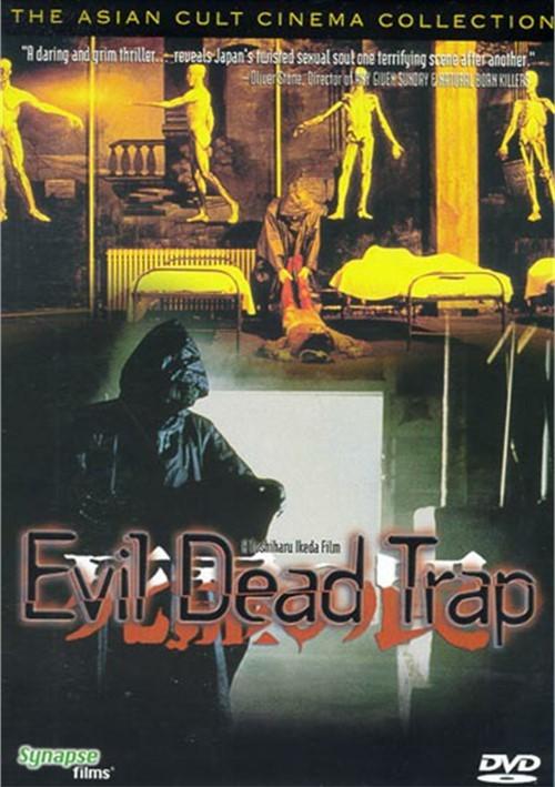 Evil Dead Trap Movie