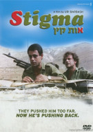 Stigma Movie