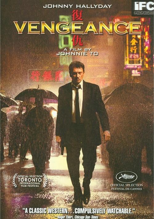 Vengeance Movie