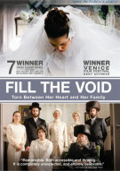 Fill The Void Movie