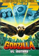 Godzilla vs. Mothra Movie
