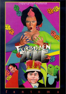 Forbidden Zone Movie