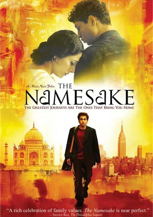 Namesake, The Movie