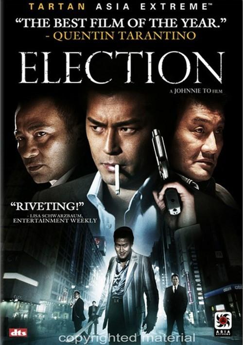 Election Movie