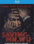 Saving Mr. Wu Blu-ray