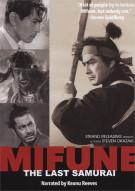 Mifune: The Last Samurai  Movie