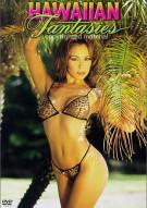 Hawaiian Fantasies Movie