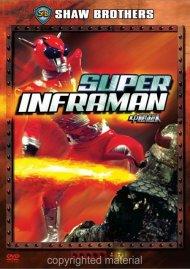 Super Inframan Movie