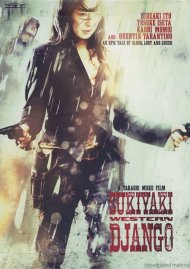 Sukiyaki Western Django (Bloody Benton Cover) Movie