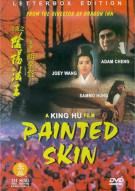 Painted Skin Movie