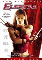 Elektra (Fullscreen) Movie
