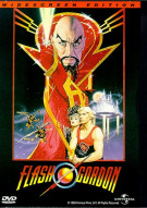 Flash Gordon Movie