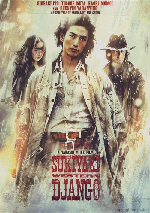 Sukiyaki Western Django (Steelbook Pay Off Cover) Movie