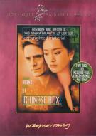 Chinese Box: Signature Series Movie