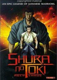Shura No Toki: Age Of Chaos - Volume 1 Movie