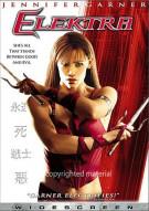 Elektra (Widescreen) Movie