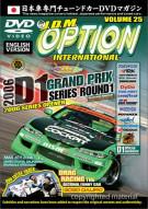 JDM Option International: Volume 25 - 2006 D1GP Round 1 Movie