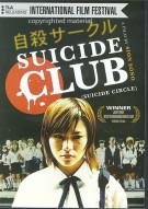 Suicide Club Movie
