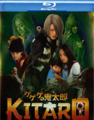 Kitaro Blu-ray
