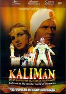 Kaliman: El Hombre Incredible (The Incredible Kaliman) Movie