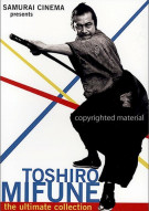 Toshiro Mifune: The Ultimate Collection Movie