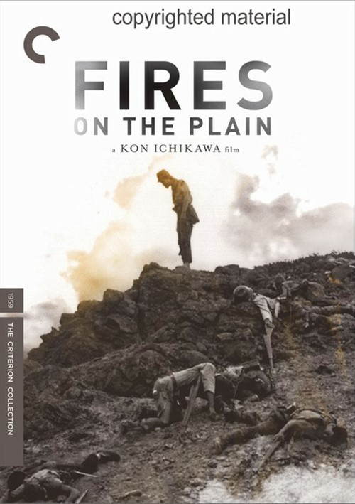 Fires On The Plain: The Criterion Collection Movie