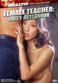 Female Teacher: Dirty Afternoon Movie
